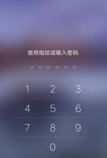 VIVO iQOO刷机包,VIVO iQOO忘了锁屏密码,VIVO iQOO解锁