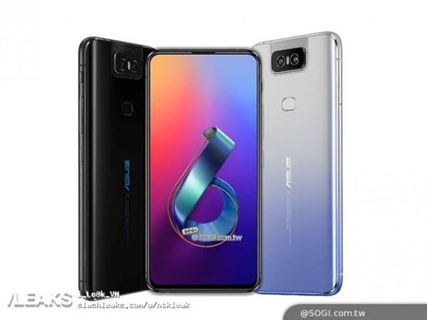 华硕ZenFone 6,华硕ZenFone 6配置,华硕ZenFone 6售价