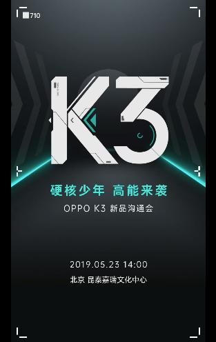 OPPO K3,OPPO K3配置,OPPO K3售价