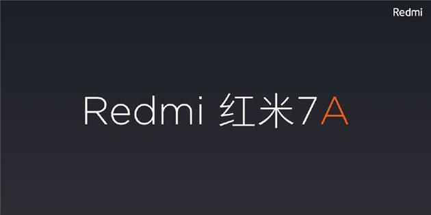 小米红米7A,小米红米7A配置,小米红米7A售价