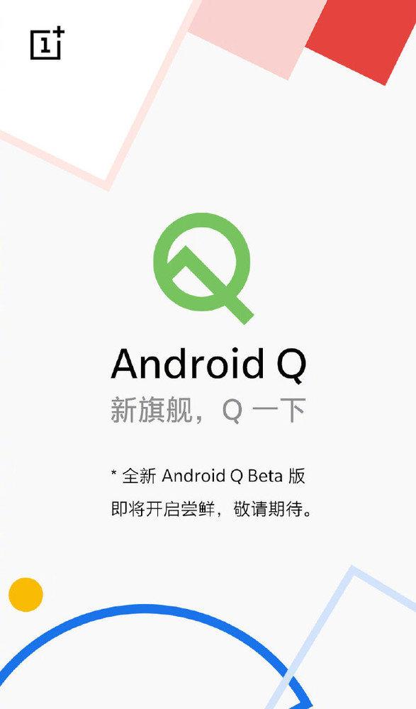 Android Q,Android Q刷机包,Android Q刷机包官方下载