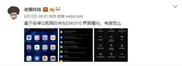 EMUI 10,EMUI 10下载,EMUI 10适配机型