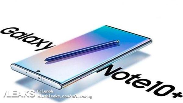 三星Note10+,三星Note10+配置,三星Note10+售价