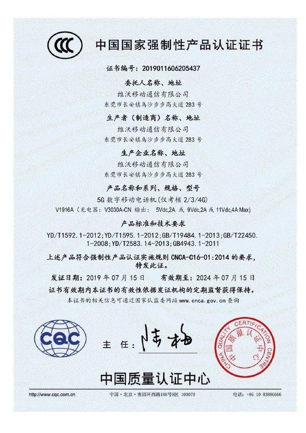 iQOO 5G,iQOO 5G配置,iQOO 5G售价