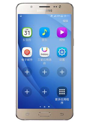 三星 Galaxy J5(J5108/双4G)