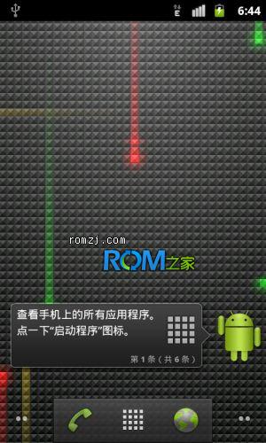 HTC G5 Nexus One 官方2.36优化 精简版截图