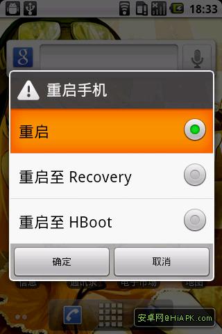 HTC Magic G2 刷机包-HTC Magic_2.2 稳定省电版 ROM截图