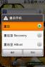HTC Magic G2 刷机包-HTC Magic_2.2 稳定省电版 ROM