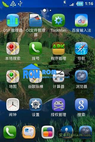 HTC Dream CM7 app2ext 绿色美化版 ROM截图