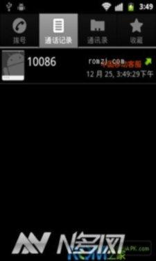 HTC Dream G1 2.3.5 圆形电量百分比 删除部分谷歌服务