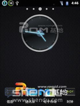 HTC G6 完美2.3.7 绚丽无比的ROM! 截图