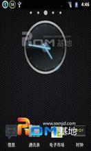 HTC G6 完美2.3.7 绚丽无比的ROM!