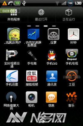 HTC Legend 2.3.7 ROM 基于D_2.3.7国际版截图