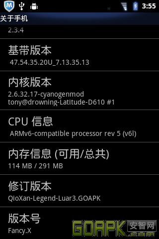 HTC Legend 2.3.4 7月15日更新 集成CMOD高级设置 支持D2ext_A2sd截图