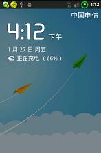 HTC G6 2.3.5 省电美化版刷机包 支持A2SD 流畅 稳定省电截图