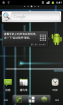 [Stable 7.2.0] Cyanogen团队针对HTC Legend G6定制ROM