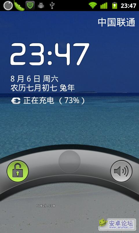 HTC Legend Android2.3.7最新源码版,修复很多bug截图