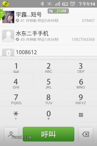 HTC Legend(G6) 小米系统 MIUI2.3.7 完美移植 RC0版 app2sd 极度流截图
