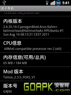 HTC Tattoo  2.3.5 FOX V1 ROM截图