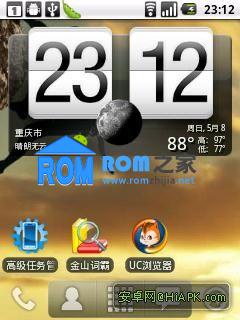 HTC Tattoo_2.2稳定版 ROM截图