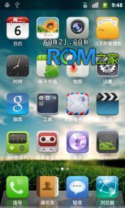 HTC G5 移植JOYOS 1.2.2 For G5  宜长期使用 强烈推荐截图