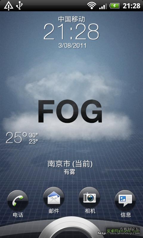 HTC Desire Z 最新2.3.3固件 Sense 3.0 纯净稳定Sense ROM截图