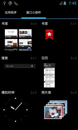 HTC Desire Z Andromadus Alpha V11截图