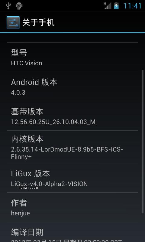 HTC Desire Z 4.0.3 ROM 基于最新CM9版本上进行完善截图