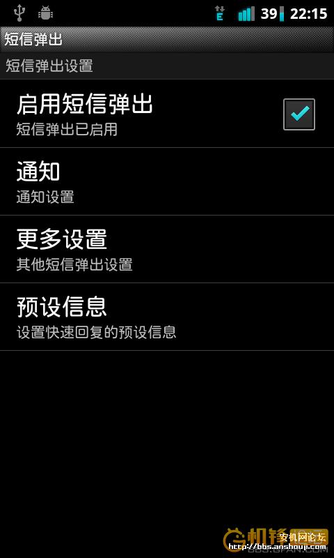 HTC Desire Z 本地编译 CM7.1.0 for T-Mobile G2 2.3.7固件截图