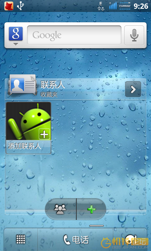 HTC Desire Z自定rom sense2.1+3.0稳定版截图
