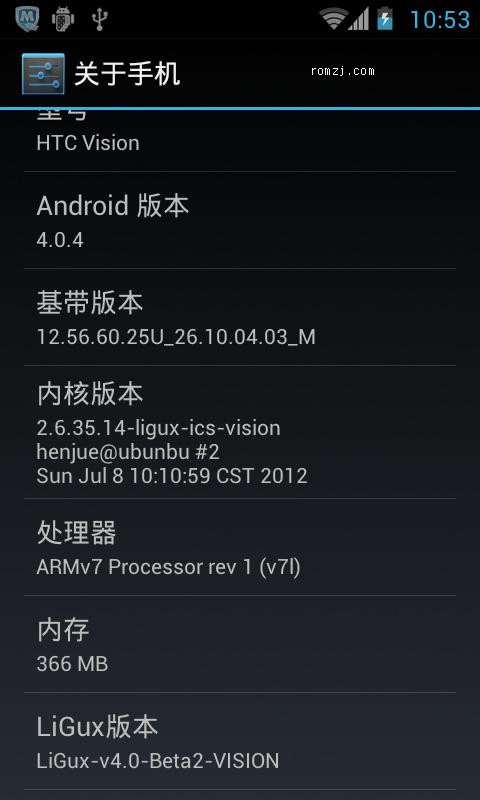 HTC Desire Z LiGux v4 for vision(G2_DZ)重归LiGux各种稳定截图