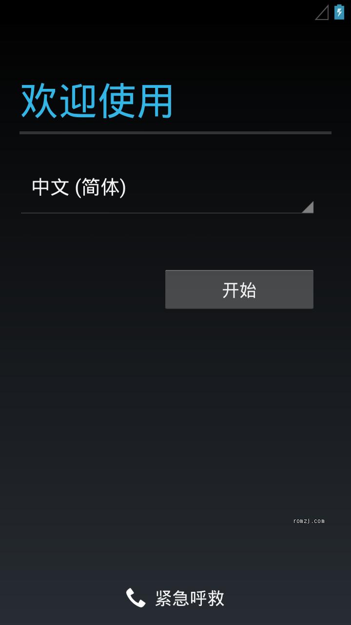 HTC Desire Z CM10 Jelly Bean Android4.1.1 3.x-94截图