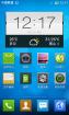 腾讯tita Nexus S 轻快省电 推荐版1.1