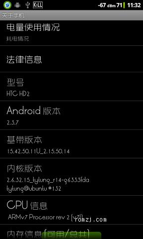 HTC HD2 CM7 3合1版 a2sd自带 软件安装位置可选 魔音 丽音 图像锐化截图