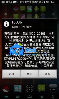 HTC HD2 ICS最新内核 充电加速 a2sd 短信弹出集成 有软键 多版本合一截图