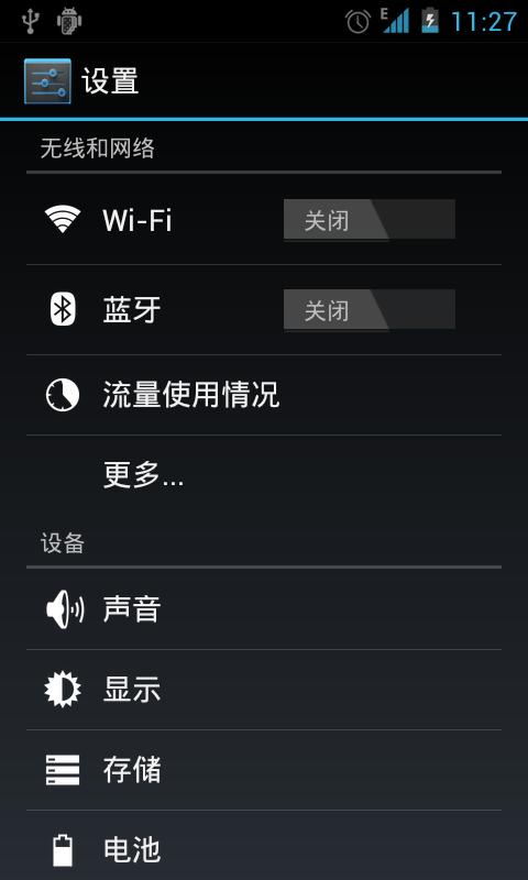 [XDA原装进口]带认脸解锁 Android 4.0 冰淇淋三明治 for HTC HD2截图