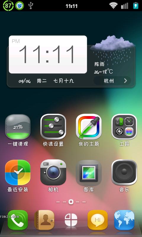 HTC Incredible 2 参赛作品 CM7.2 0902 RC7 周版 经典之作 旗舰版截图