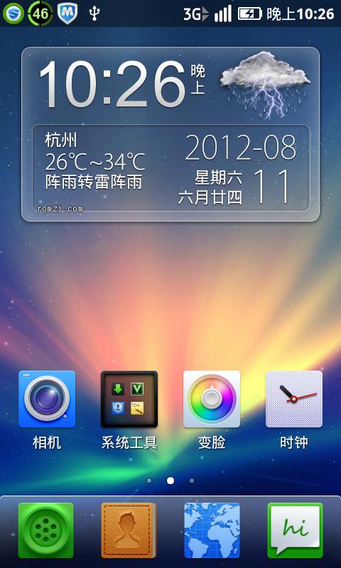 HTC Incredible2 参赛作品 乐蛙源码编译 移植lewa_vivow-ota-eng.0截图