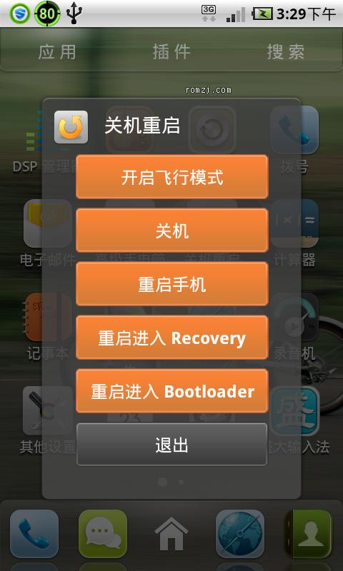 HTC Incredible 2 移植 乐众ROM Lezo_Incredible 2_1.9.7截图