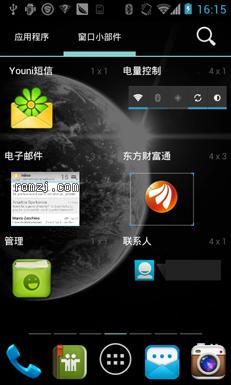 乐众ROM 4.0 0928 for Google Nexus S截图