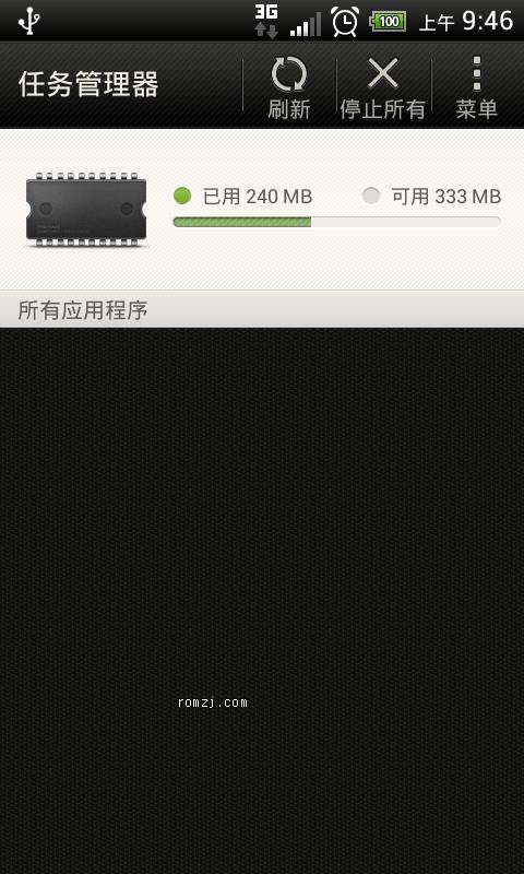 HTC Incredible 2 TSM UKB X 1.0 Hybrid Sense4a and 截图
