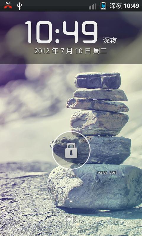 HTC Incredible 2_S710d 稳定移植 最新魔趣OS update-mokeeos-截图