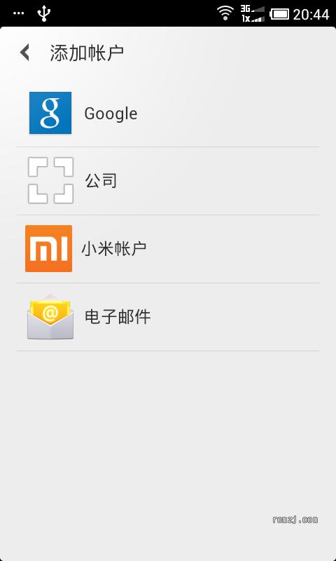 HTC Incredible2_S710d MIUI V4 MIUI_vivow_v4_2.7.13截图