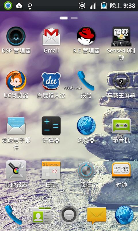 HTC Incredible2-S710d 超稳定移植 魔趣os 各项功能测试ok截图