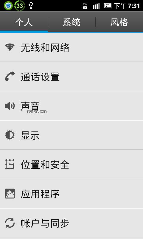 HTC Incredible2-S710d 稳定移植 深度Shendu OS ShenDu-vivo截图