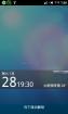 HTC Incredible2-S710d 稳定移植 深度Shendu OS ShenDu-vivo