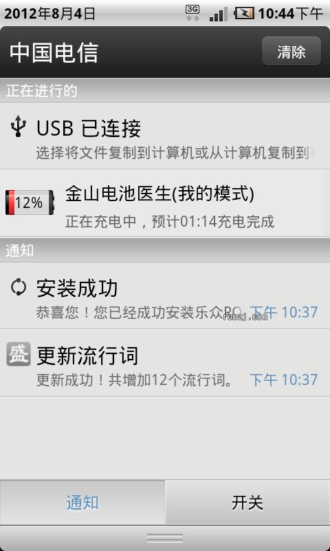 HTC Incredible2-S710d 超稳定移植 乐众ROM 最新版 Lezo_Incredi截图