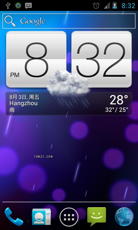 HTC Incredible2 超稳定移植LiGux 4.0.4 LiGux-v4.0-Beta2-截图