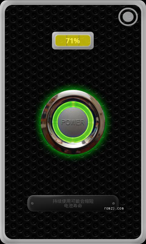 HTC Incredible2 通刷 稳定移植 魔趣os update-mokeeos-v1.10.截图