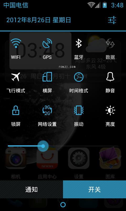 HTC Incredible 2 移植 乐众4.0 Lezo_4.0_Incredible 2_2.截图
